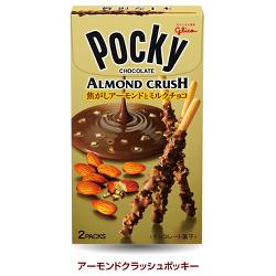 Pocky (Almond Crush)