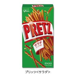 Pretz (Salad)