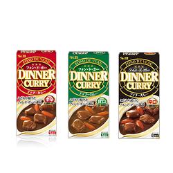Dinner Curry