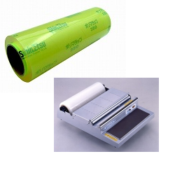 Wrap/Wrapping cutter