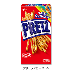 Pretz (Roast)