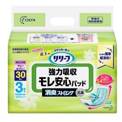 Relief(Adult diaper)